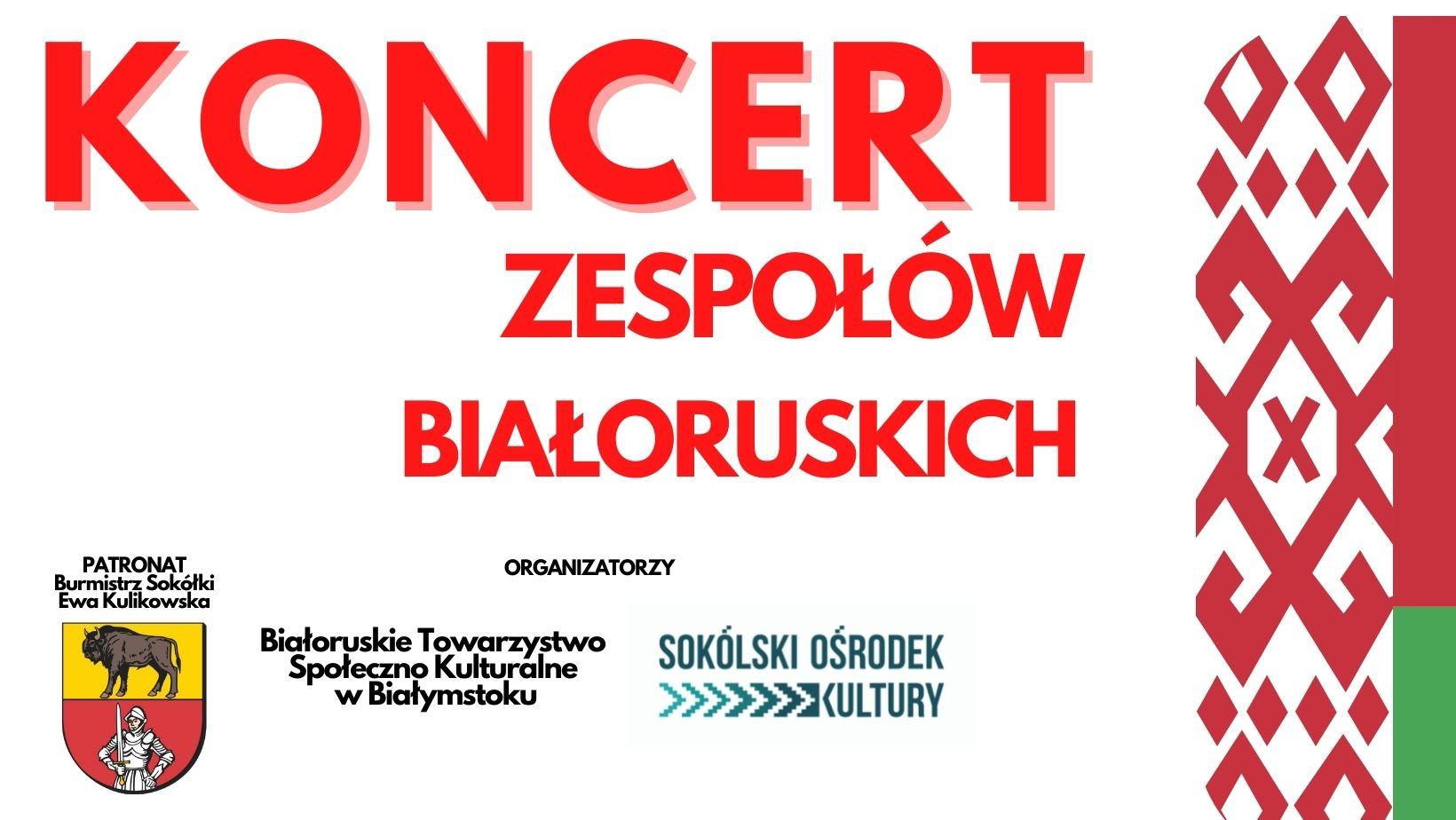 Koncert zespołów białoruskich